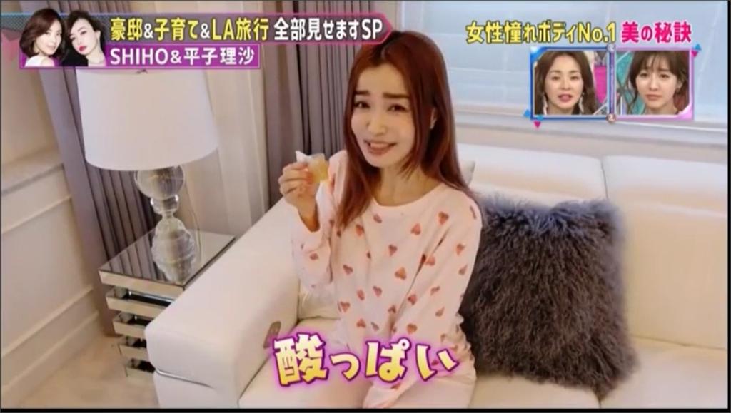 平子理沙さんがTVで絶賛!のサジージュース。